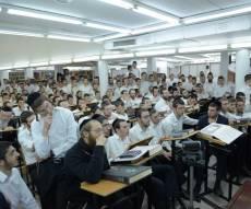 תלמידי ישיבת אורחות תורה