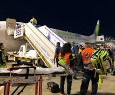 """המטוס נוחת בנתב""""ג"""