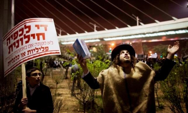 ההפגנה בירושלים, אמש