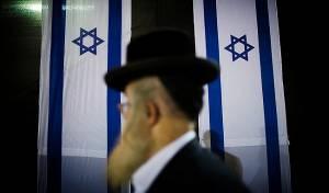בקרוב באירועים חרדים? דגל ישראל, ארכיון