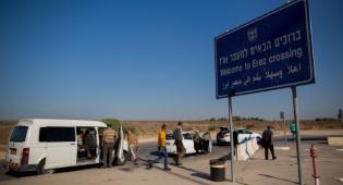 החל ממחר: עוד 3,000 עזתים יכנסו לישראל