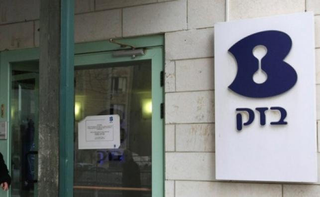 שוק התקשורת בישראל מלא כשלים ובעיות