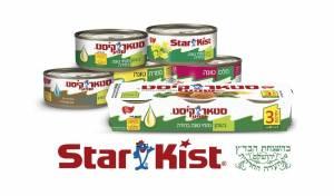 אריזות שונות של מוצרי האיכות מבית סטארקיסט