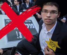 האזינו לדבריו של אלישיב, מתוך הכלא הצבאי
