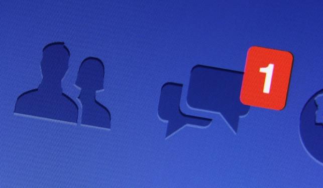 פייסבוק מציגה: כך תשלטו בפרטיות