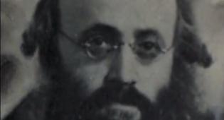 """רבי קלונימוס קלמן שפירא הי""""ד"""