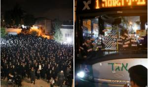 המחאה וההפגנה
