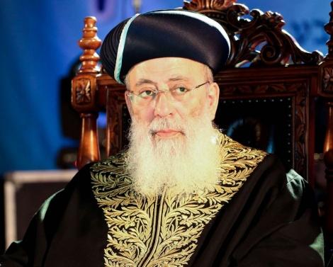 """הראשל""""צ הגר""""ש עמאר - רבה של ירושלים: """"עם ישראל כועס וכואב"""""""