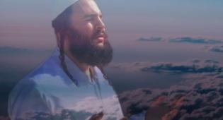 """משה שטארך בשיר לזכר אחותו - """"תקעו"""""""