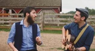 'רוג'רס פארק' בסינגל חדש - הרנינו
