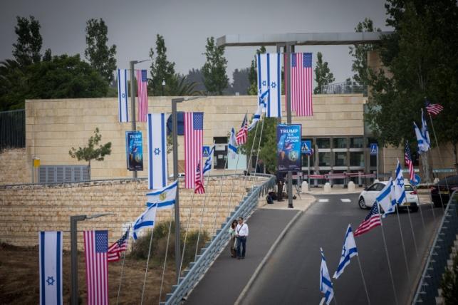 השגרירות האמריקאית בירושלים