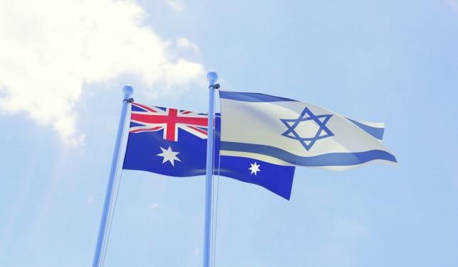 דגלי אוסטרליה וישראל