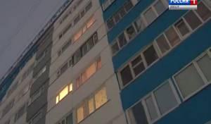 הבניין בו התרחש הנפילה