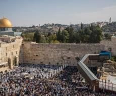מחצית מהישראלים יעדיפו לנפוש בירושלים