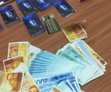 תיירים זייפו כרטיסי אשראי ומשכו מאות אלפי שקלים