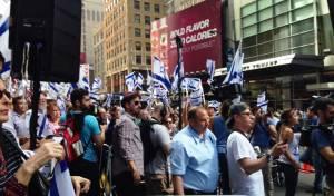 תיעוד: אלפים בניו יורק למען ישראל