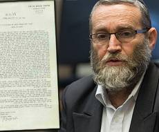 """הנאום של גפני ב'אור ברוך' - גפני חשף מכתב מהרב שך לבגין: """"מותר לפנות יישובים"""""""