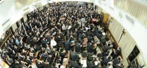 """היכל ישיבת 'נחלת הלווים' - הסתה בחיפה נגד ישיבת """"נחלת הלויים"""""""