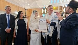 החופה ביום שישי האחרון, משפחות חימי - פריד, בבית הכנסת בתל אביב-יפו