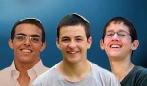 יום אחדות ופרס אחדות ירושלים לזכרם של הנערים - פרס ירושלים לאחדות ישראל לזכרם של שלושת החטופים