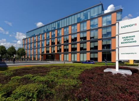 משרדי קספרסקי במוסקבה - האמריקאים הורו על הסרת תכנות קספרסקי