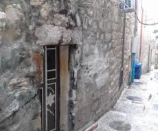 הציתו מתחם מגורים ברובע המוסלמי ויפצו