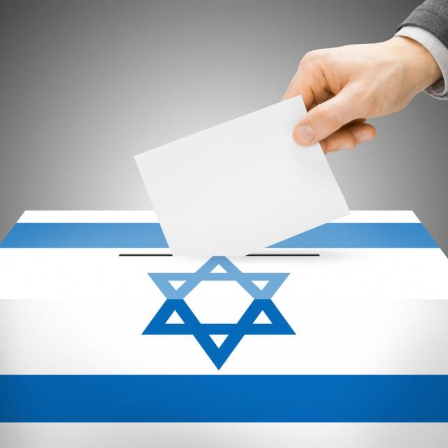 בחירות בישראל