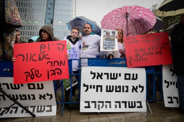 הפגנה למען אלאור עזריה
