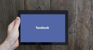 מאות חשבונות פייסבוק נסגרו לפתע