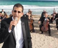 עמרם אדר בביצוע מגויר ללהיט הישראלי