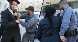 בהפגנת הקיצוניים נגד אלמוז: נשים חרדיות
