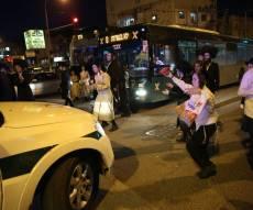 המחאה: רחוב בר אילן שוב נחסם לתנועה