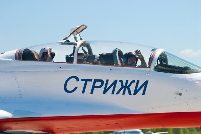 טייס רוסי, אילוסטרציה