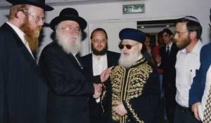 """רבי לוי יצחק עם מרן פוסק הדור הגר""""ע יוסף זצ""""ל"""