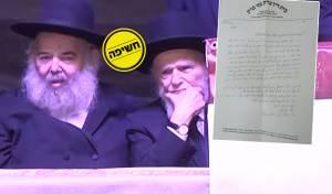 """הגר""""י פרידמן (משמאל) עם הגרמ""""ה הירש והמכתב"""