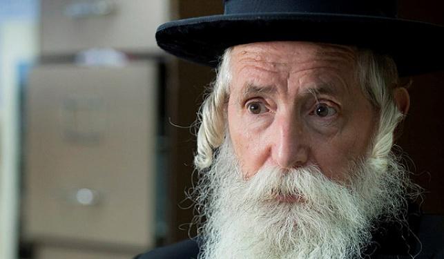 הרב גרוסמן, ארכיון