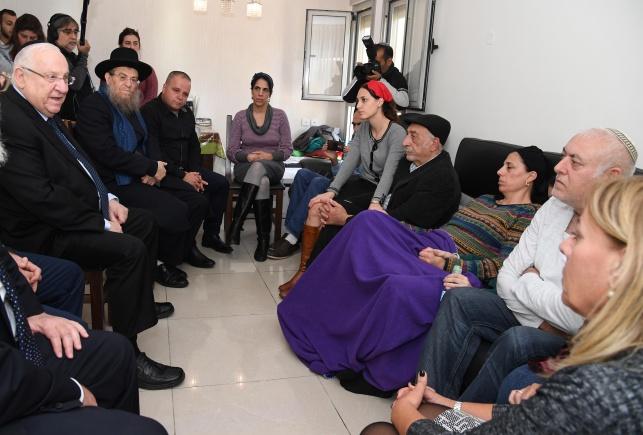 נשיא המדינה ניחם את משפחת מור יוסף