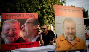 סוער בקואליציה: 'מנדלבליט לכאורה עבריין'