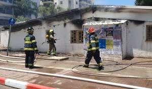 שריפה פרצה במבנה ששימש בית כנסת