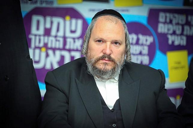 מאיר רובינשטיין, ראש העיר