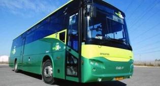 אוטובוס של חברת הבת של אגד