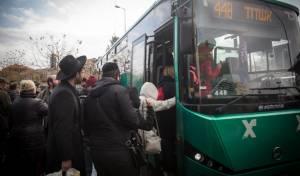 ביום הבוחר: נסיעות חינם בקווים בין עירוניים