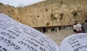 עצרות תפילה ברחבי הארץ, מה מתרחש מאחורי הקלעים?