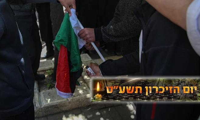 צפו: פרובוקציה קיצונית ושריפת דגל פלסטין