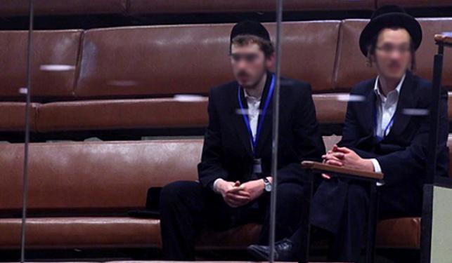 חרדים, בואו להשקיף בכנסת ישראל