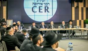 תמונת ארכיון של כינוס ועידת רבני אירופה