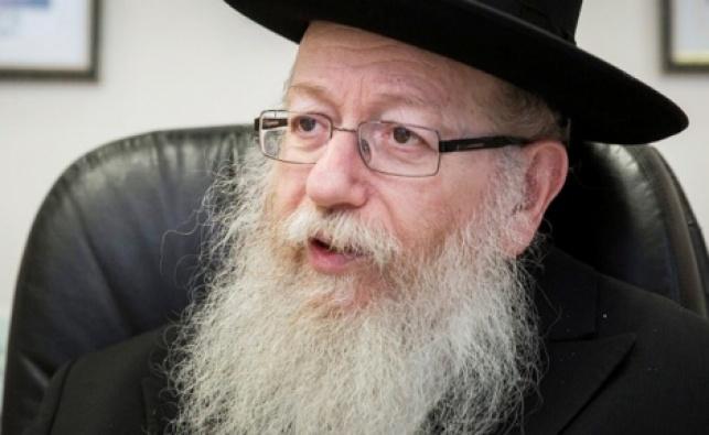 שר הבריאות,יעקב ליצמן