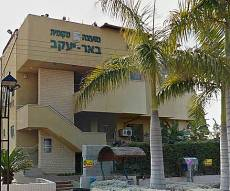 """בניין המועצה המקומית - דו""""חות שניתנו בשבת בבאר יעקב - יבוטלו"""