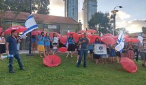 המפגינים בתל אביב