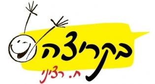 סוכת נוחעם הנופלת // ח' רציני